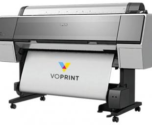 Широкоформатная полноцветная печать