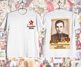 Печать на футболке на 9 мая
